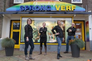 SPRONG'S VERF